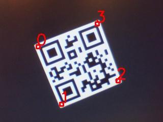 ALBarcodeReader — Aldebaran 2 1 4 13 documentation