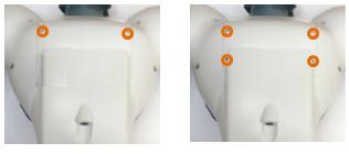Replacing the battery — Aldebaran 2 1 4 13 documentation